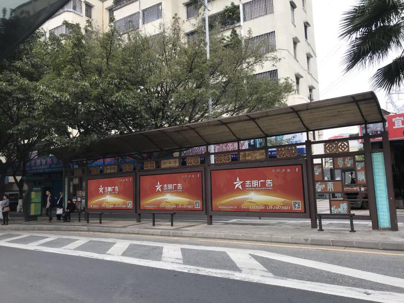 石灣客運站-南.jpg