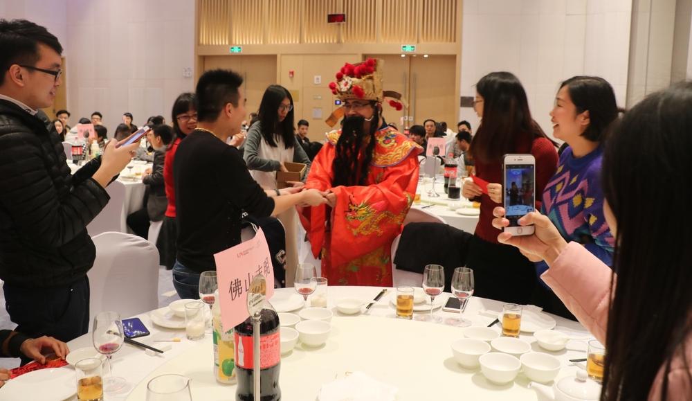 广东志毅雅典传媒集团年度工作总结表彰大会