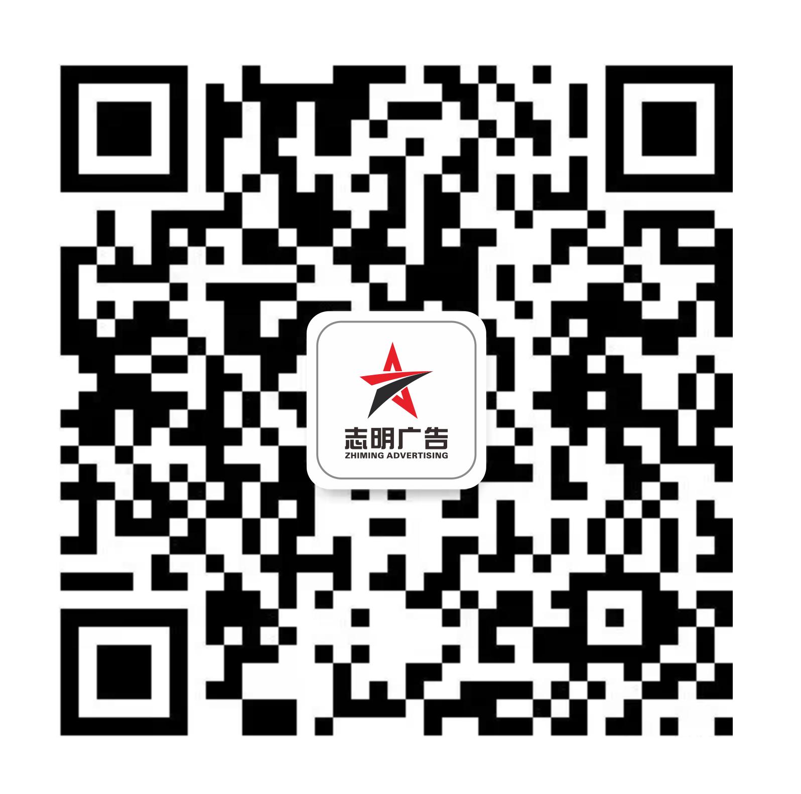 黑色擦边球暴利项目微信公衆號